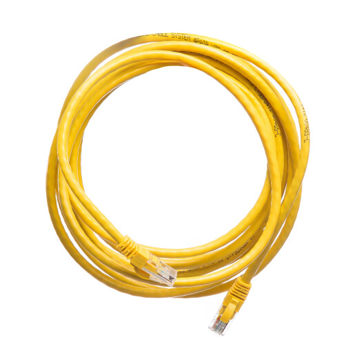 Patch cord cat 5e 3 m galben DataLink