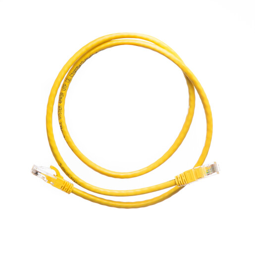 Patch cord cat 5e 1 m galben DataLink